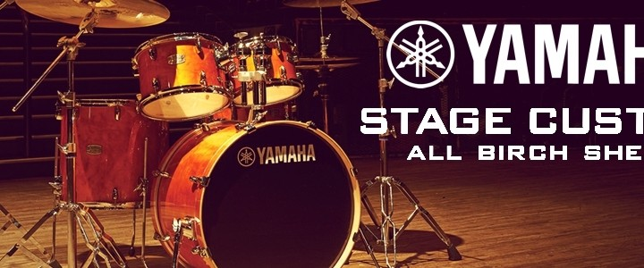 Yamaha Stage Custom All Birch Shell